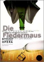 Die Fledermaus - DNO - De Nederlandse Opera
